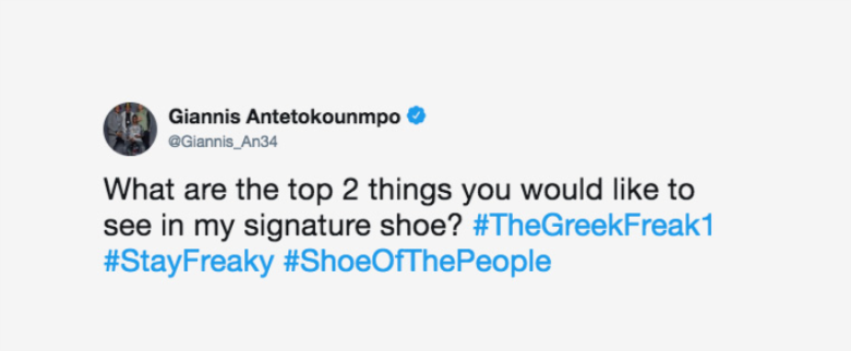 Nike-Greek-Freak1-giannis-antetokounmpo.png