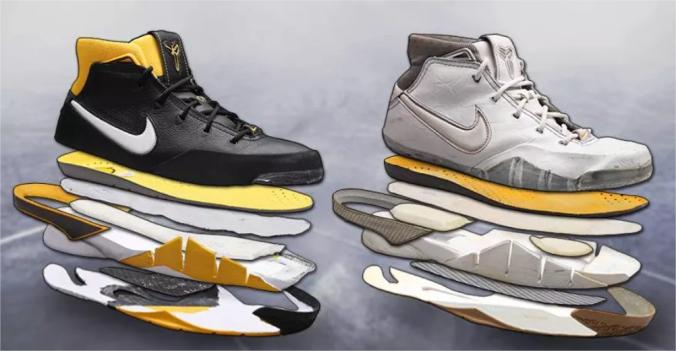 Nike-kobe1-vs-protro1